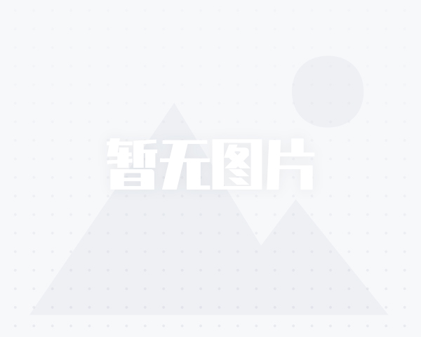 m88开户最新征婚交友信息