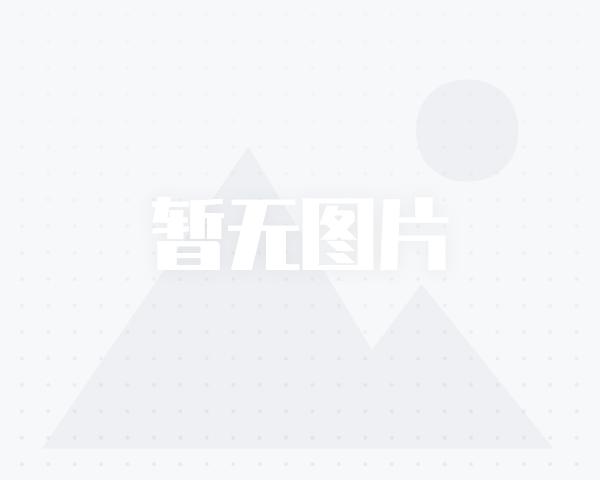 中央民族大学国家创新团队前往宜昌市调研