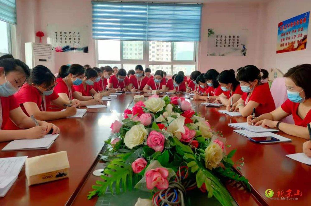 京山市直机关幼儿园召开保育保健专题工作会议
