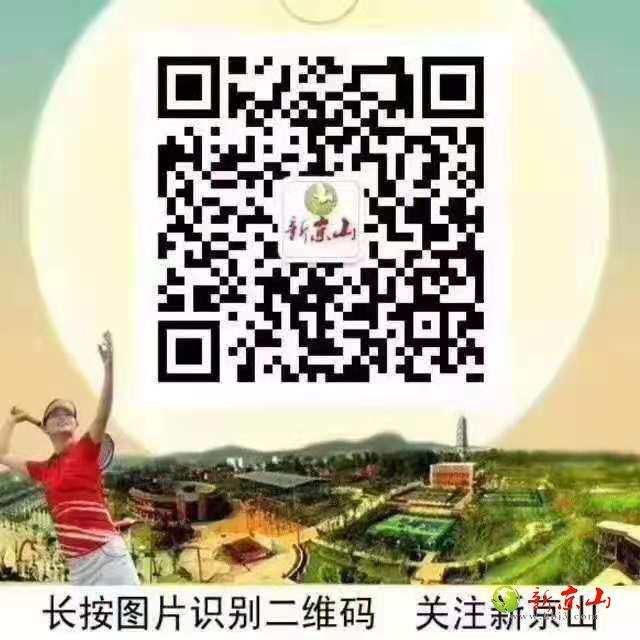 微信图片_20210609211816.jpg