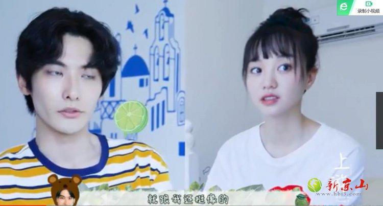 青柠纪念册初印象:你们竟然是彼此眼..(新京山视频)