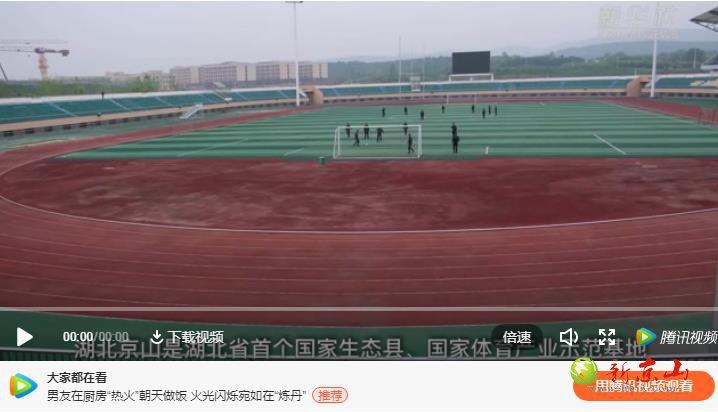 湖北京山:网球特色城市