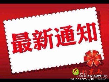 5月9日,京山文峰公园、京山妇幼、仁和医院可以打疫苗
