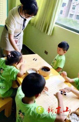 5月15、16日,京山有一场精彩围棋比赛!欢迎围观!