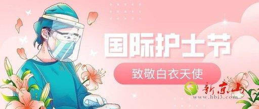 赞!京山通报表彰46名优秀护士和22名优秀护理工作者!(附名单)