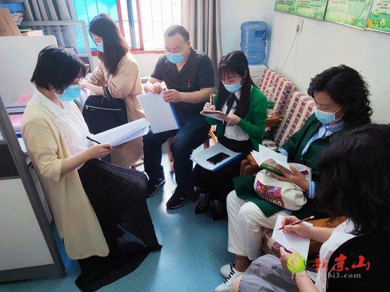 """京山市外国语幼儿园""""年检促规范,规范促提升"""""""