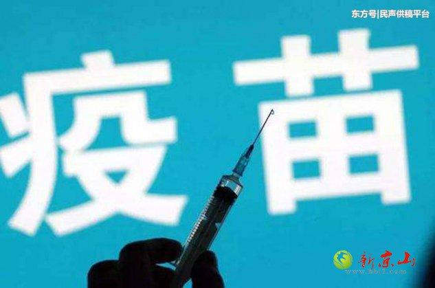 6月17日周四京山市新冠疫苗接种安排