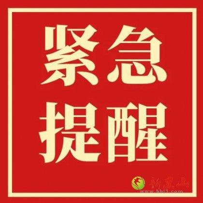 武汉新增7例省外关联本地病例,详情公布!去过这些地方的人请主动报告