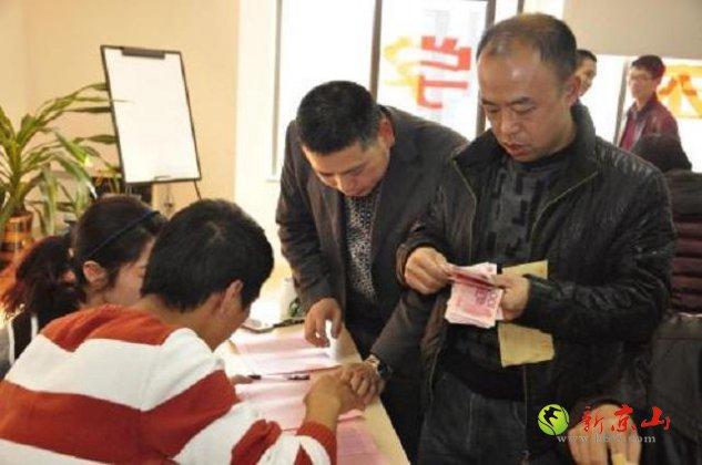 中国家庭人均月收入等级出炉:500元以下超2亿人,你在哪一级?