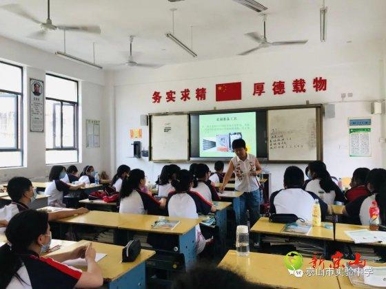 京山市实验中学开展丰富多彩的体育艺术兴趣班活动