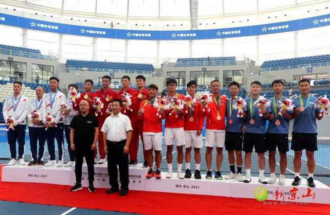 在京山举行的第十四届全运会群众比赛网球决赛男团女团冠军揭晓
